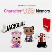 캐릭터메모리 8G(USB)