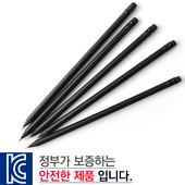 흑목원형지우개연필