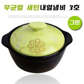 [뚝배기]무균열 새틴내열냄비 3호(그린)