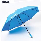 MOZ 75 무하직기 블루 장우산