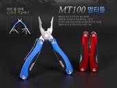 멀티툴MT100(공구세트)