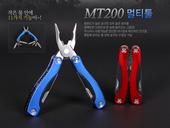 멀티툴MT200(공구세트)