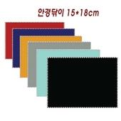 안경닦이1518/악기천/핸드폰천/네비게이션