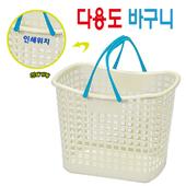 세탁바구니 빨래바구니 (바퀴형/일반형)
