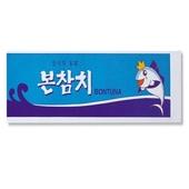 [칼라인쇄]수저,젓가락통합수저집(옵셋)