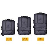 이민가방,대형가방.3단가방