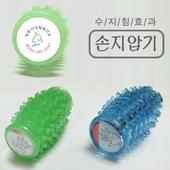 웰빙 누드 지압기 (스프링 지압기) 용수철 혈침기