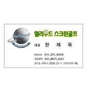 컨셉 블루펄 250g (단면명함)200매