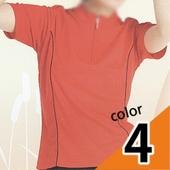 쿨론(에어로쿨)여자등산복 반팔 4종