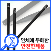 프리미엄 흑목원형지우개연필
