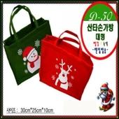 [숄더백] 산타선물가방35*25cm