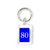 사각B형 번호열쇠고리(양면)