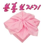분홍 보자기 (대) 105*105cm