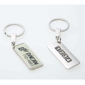 차 번호 열쇠고리