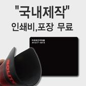 방수실크마우스패드(220×190X2T)
