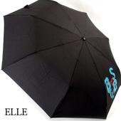옴므한폭 3단완전자동우산