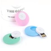 아이리버 큐링 USB 16G