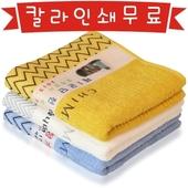 쉬메릭 웨이브 타올-타올수건(칼라전사인쇄 무료)