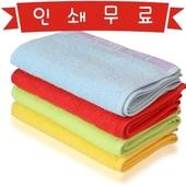 루이마틴 스포츠(스포츠타올)-타올수건(나염인쇄 무료)