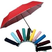 클라우드 3단 실버 우산/3단우산/3단실버