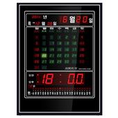 디지털벽시계 캘린더 대형 100평형 C0805