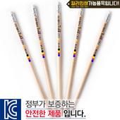 (컬러인쇄)원목나무연필