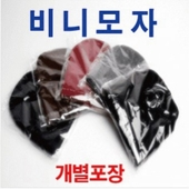 비니/캐쥬얼모자
