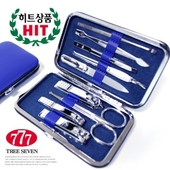 쓰리세븐 HD-3432X(블루) 실버/ 손톱깎이세트