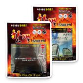 핫팩+삽지인쇄(포켓용) 국산85g