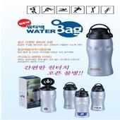 물통(water bag)