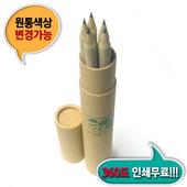 재생지 지우개 연필 5본입세트(재생)