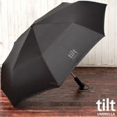 [틸트] 3단 펄무지 완전자동우산