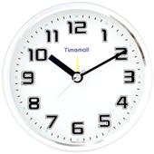 JS 1302 알루미늄탁상시계