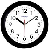 JS-2025 벽시계(벽걸이시계)