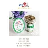 리본명품신안애함초굵은소금250/300g