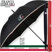 프랑코페라로 임팩트 70 자동 골프우산