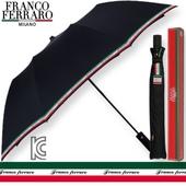 프랑코페라로 임팩트 2단 자동우산