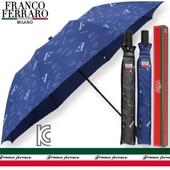 프랑코페라로 엘리트 2단 자동우산
